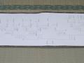 巻物家系図