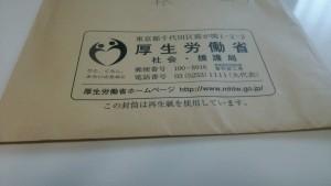 海軍の軍歴証明書