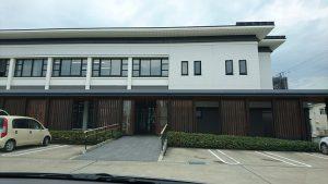 米沢法務局
