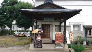 宮坂考古館