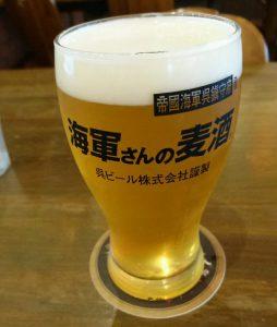 海軍さんの麦酒館
