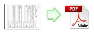 戸籍PDF化
